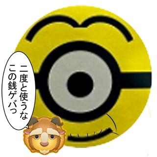 20191011015927396.jpg
