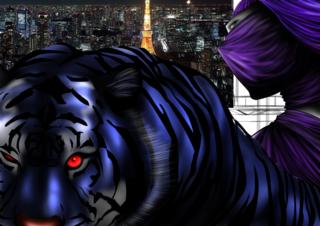 虎と忍者.png