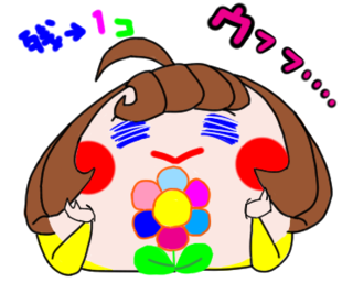lineスタンプ 39.png
