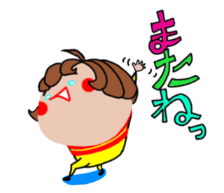 lineスタンプ3..png