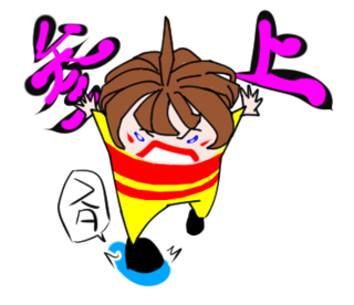 lineスタンプ34..png